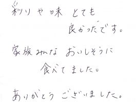 letter-2016121608
