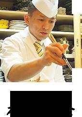 店主 木村 竜士